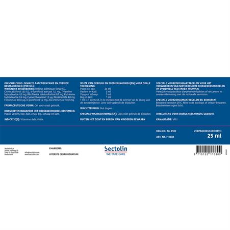 Fly Sheet Epplejeck Junior Full Neck