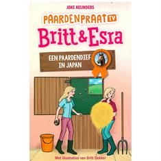 Saddle Cover QHP Turnout